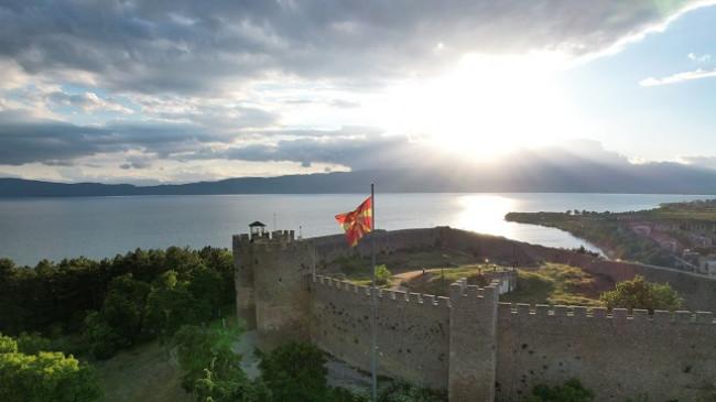 Parashikimi i motit për sot dhe dy ditët ardhshme në Maqedoni