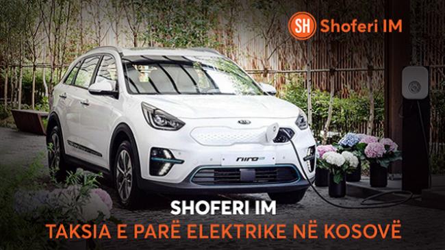 Shoferi im – Taksia e parë elektrike në Kosovë